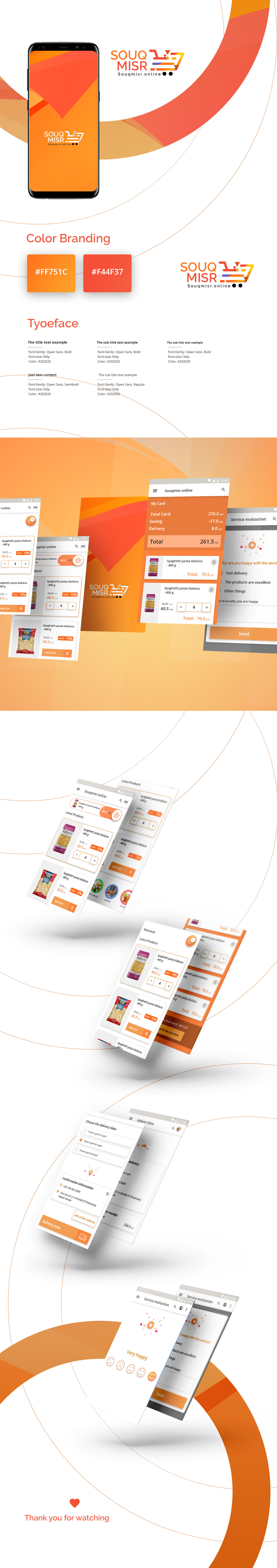 SouqMisr UI/UX Design…