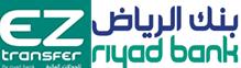 ايزي ترانسفير بنك الرياض